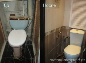 Ремонт в квартире до и после фото