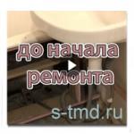 do_nachala_remonta_1